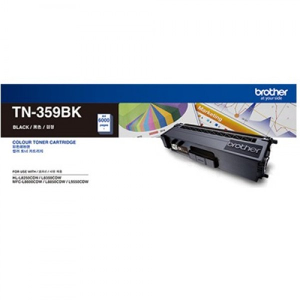Brother Toner Black TN-359BK (Super High Yield)